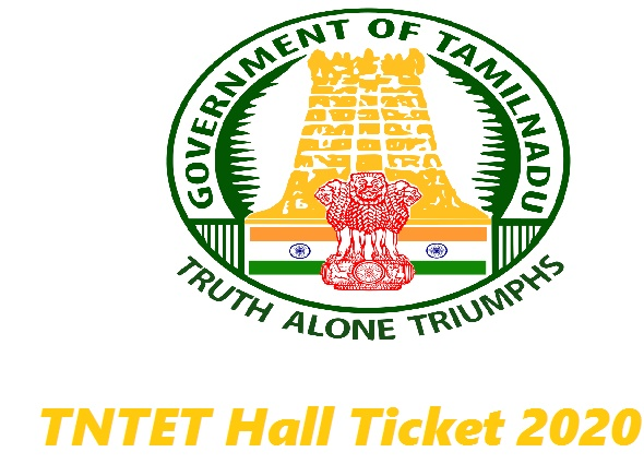 TNTET Hall Ticket 2020